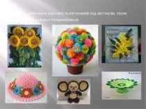 Квіллінг – дивовижно красивий та витончений вид мистецтва, також відомий під ...