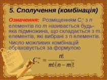 5. Сполучення (комбінація) Означення: Розміщенням Сnm з n елементів по m нази...