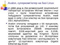 Avalon, суперкомп'ютер на базі Linux У 1998 році в Лос-аламосськой національн...