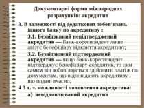 Документарні форми міжнародних розрахунків: акредитив 3. В залежності від дод...
