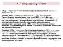 ЄС: створення та розвиток 1992р. – підписано Маастрихтську угоду про створенн...