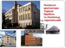 Львівські архітектори Тадеуш Врубель та Леопольд Карасінський