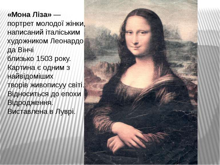 «Мона Ліза»— портрет молодої жінки, написанийіталіським художникомЛеонардо...