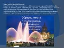Парк, замок і фонтан Монжуїк. Парк Монтжуїк в Барселоні є одним з найбільших ...
