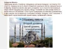 Блакитна Мечеть Найбільша мечеть Стамбула, побудована султаном Ахмедом I на п...