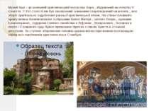Музей Карі - це колишній християнський монастир Хора , збудований на початку ...