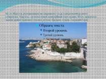 Місто Марсель розташований на південному сході середземноморського узбережжя....