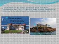Серед визначних пам'яток Марселя вражає своєю красою Палац Фарот, побудований...