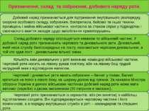 http:// revolution.allbest.ru/war/d00230136.html http://twower.livejournal.co...