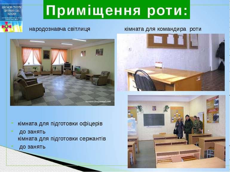 кімната для зберігання зброї стрілецька зброя, зберігаються у кімнаті для збе...
