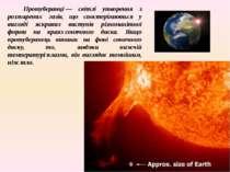 Протуберанці— світлі утворення з розжарених газів, що спостерігаються у виг...