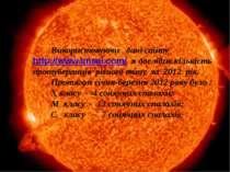 Використовуючи дані сайту http://www.lmsal.com/ я дослідив кількість протубер...