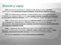 Внесок у науку (2003 ) науковці електроінженерного Університету Малайї (Куала...