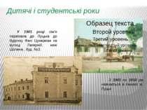 Дитячі і студентські роки У 1901 році сім'я переїхала до Луцька до будинку Фа...