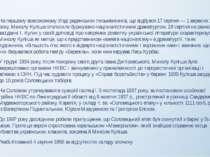На першому всесоюзному з'їзді радянських письменників, що відбувся 17 серпня ...