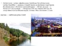 Ла твія (латис. Latvija), офіційна назва Латві йська Респу бліка (латис. Latv...