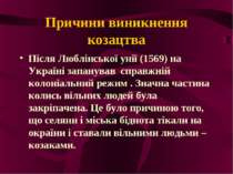 Причини виникнення козацтва Після Люблінської унії (1569) на Україні запанува...
