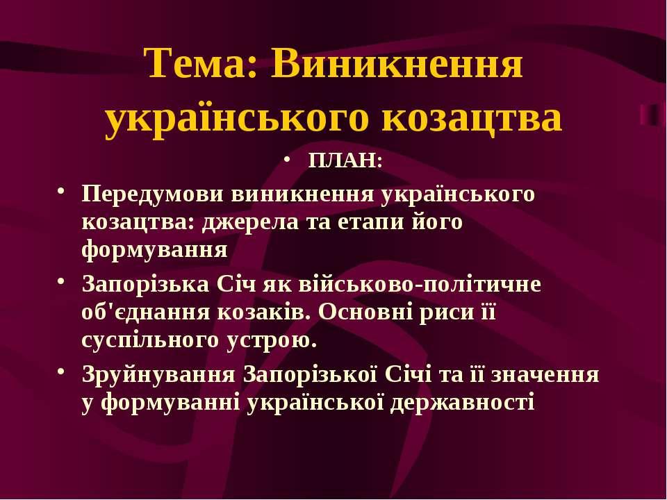 Леонид Прошкин, соціально економічні та культурні передумови виникнення книгодрукування карьеры
