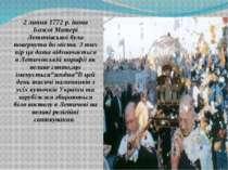 2 липня 1772 р. ікона Божої Матері Летичівської була повернута до міста. З ти...