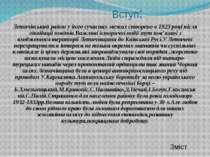 Історична згадка про Кармелюка Усти м Яки мович Кармелю к— український націо...