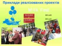 Приклади реалізованих проектів 01.10.2010 р. 16.10.2010 р. 300 осіб 400 осіб ...