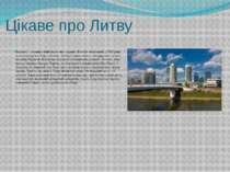 Цікаве про Литву Вільнюс - столиця і найбільше місто країни. Він був заснован...