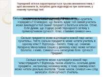 Тернарний зв'язок характеризується трьома множинностями, і щоб визначити їх, ...