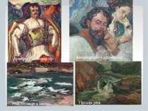 Довбуш – володар гір Автопортрет з дружиною Ріка Літниця у зисеч Гірська ріка