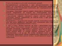 Участь гіпоталамуса в регуляції поведінкових реакцій. Експериментальні дослід...