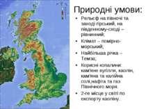 Природні умови: Рельєф на півночі та заході гірський, на південному-сході – р...