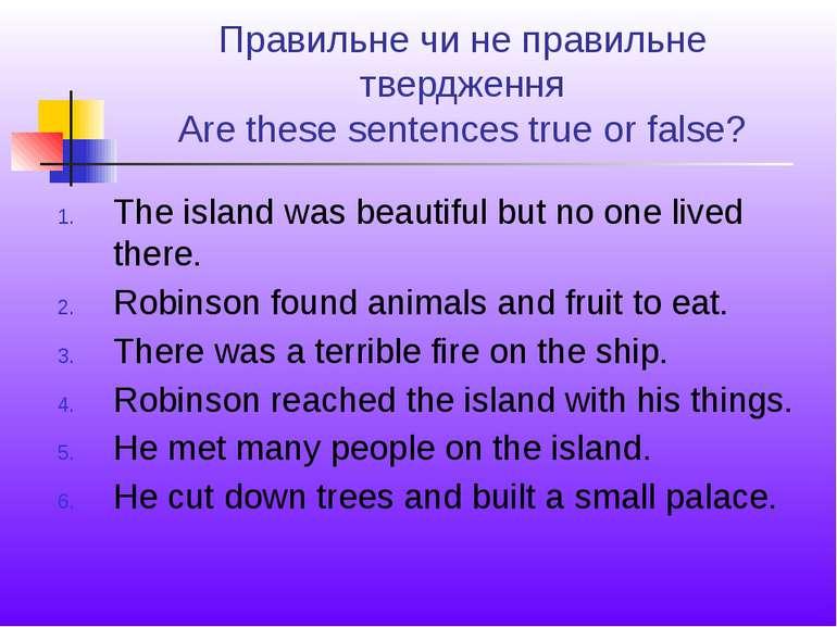 Правильне чи не правильне твердження Are these sentences true or false? The i...