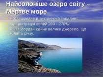 Найсолоніше озеро світу – Мертве море Розташоване в тектонічній западині; Кон...