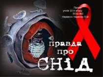 Проект учнів 10 А класу ЗОШ №2 Керівник Норенко Л.М