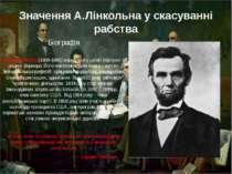 Значення А.Лінкольна у скасуванні рабства Біографія Авраам Лінкольн(1809-1865...
