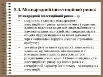 5.4. Міжнародний інвестиційний ринок Міжнародний інвестиційний ринок – це сук...