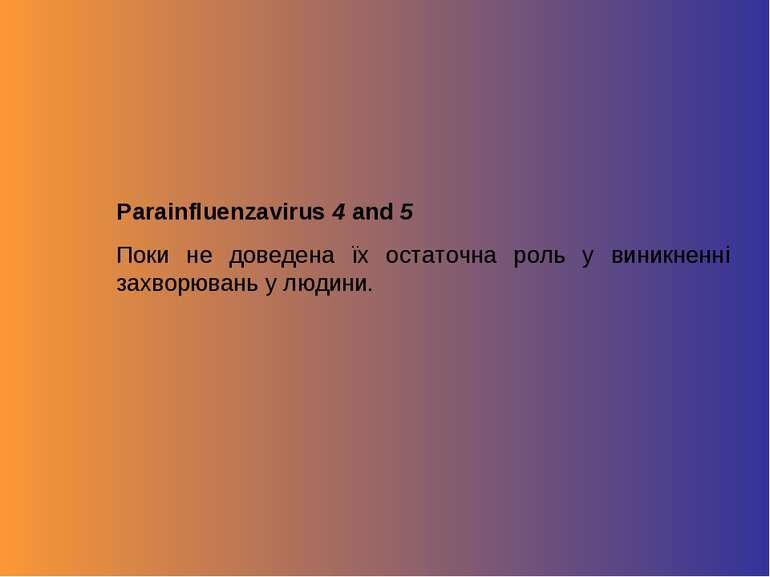 Parainfluenzavirus 4 and 5 Поки не доведена їх остаточна роль у виникненні за...