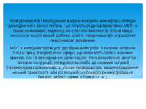 Крім документів і періодичних видань виходять міжнародні огляди-дослідження з...