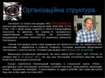 Засновник та голова консорціуму W3C Тім Бернерс-Лі, британський інформатик та...