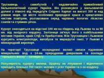 Трускавець - самобутній і надзвичайно привабливий бальнеологічний курорт Укра...