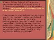 Згідно з Jeffrey Spiegel, MD, головою відділення лицевої пластичної хірургії ...