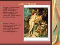 Ідеали краси В період Маньєризму (1520-1600) ідеали краси змінилися. Мікеланд...