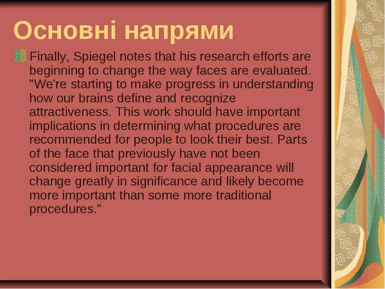 Основні напрями Finally, Spiegel notes that his research efforts are beginnin...