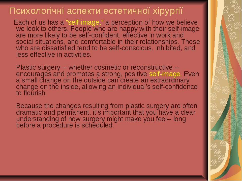 "Психологічні аспекти естетичної хірургії Each of us has a ""self-image,"" a per..."