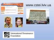 www.cstei.lviv.ua