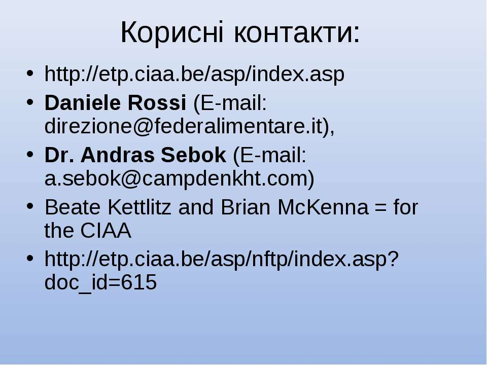 Корисні контакти: http://etp.ciaa.be/asp/index.asp Daniele Rossi (E-mail: dir...
