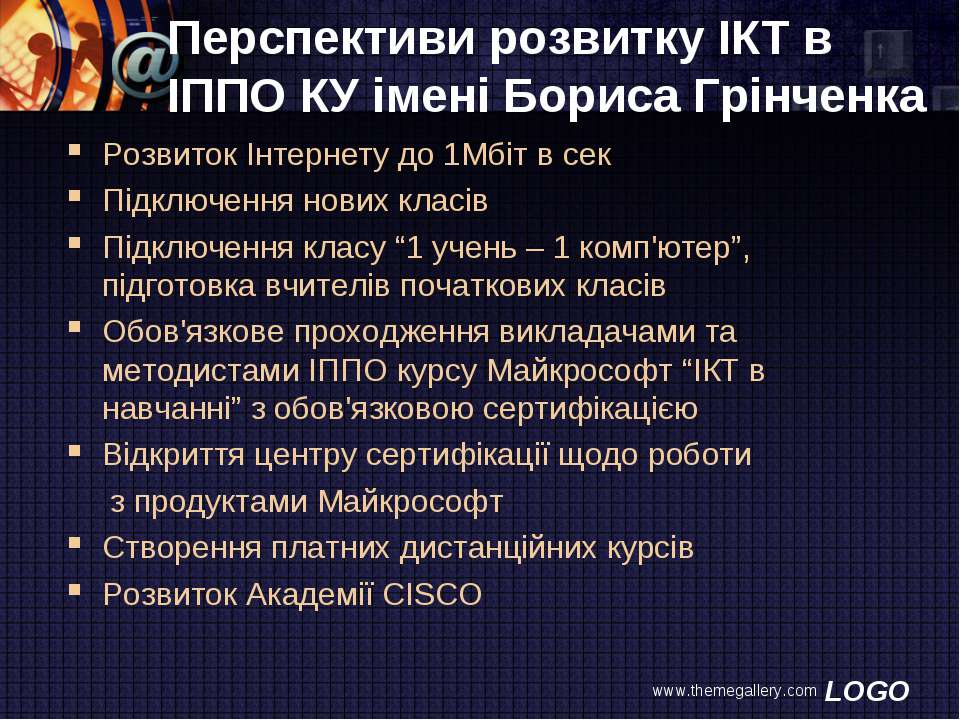 Перспективи розвитку ІКТ в ІППО КУ імені Бориса Грінченка Розвиток Інтернету ...