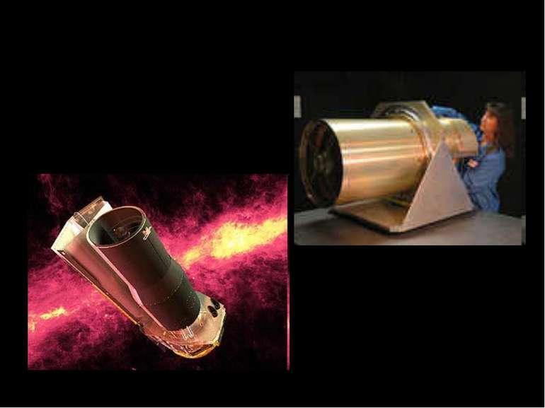 інфрачервоні телескопи