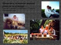 Цікавлюсь та вивчаю народні ремесла та культуру - В гостях у гончара П. Карпо...