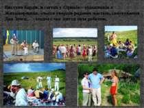 Виступи бардів, в гостях у Сіриків – художників з Житомирщини, зльоти творців...