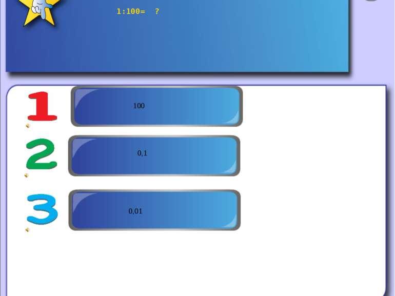 Як називають кут градусна міра якого 910?
